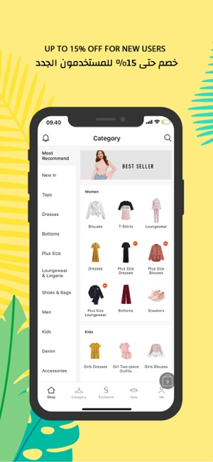 4842407a96 SHEIN-Fashion Shopping Online on the App Store