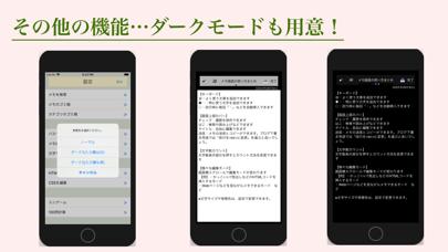 Bメモ  文字数表示 メモ/HTML/ToDoリスト/単語帳のおすすめ画像7