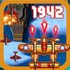 クラシック1942年の戦争 - iPhoneアプリ