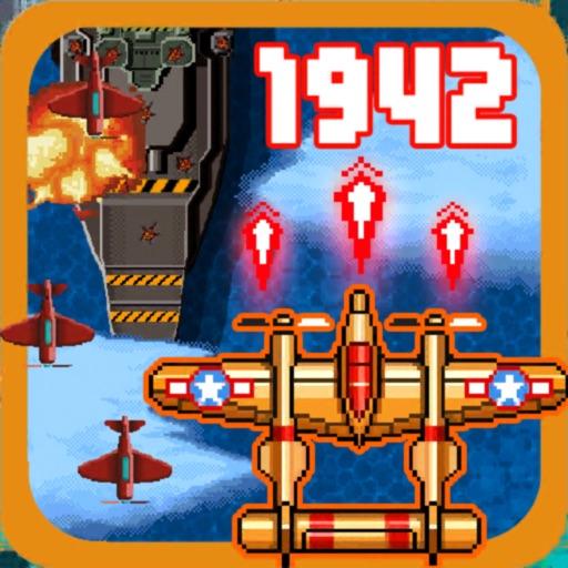 1942 Классическая война