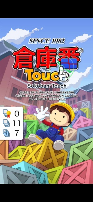 Sokoban Touch on the App Store