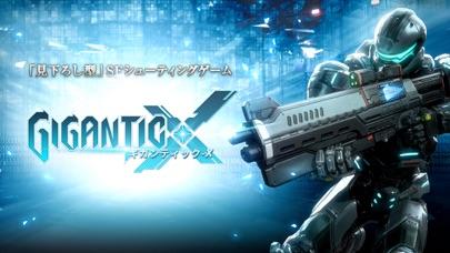 Gigantic Xのおすすめ画像1