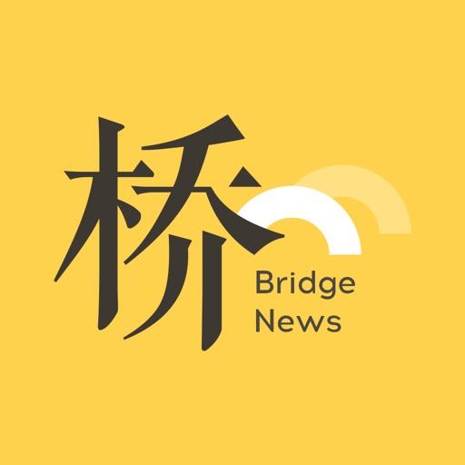 桥新闻-综合新闻资讯提供者