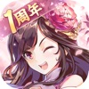 謀りの姫:Pocket iPhone / iPad