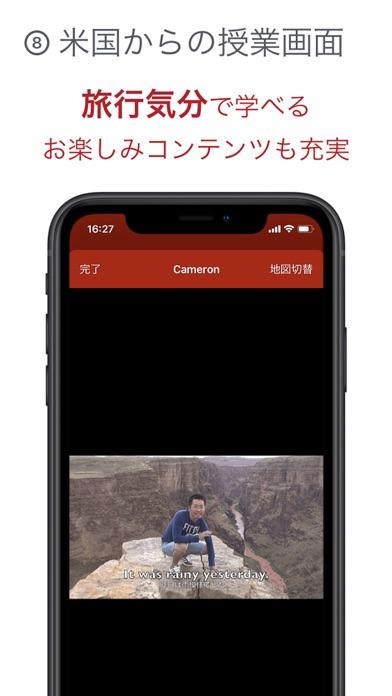 GENIUS動画英単語2200のおすすめ画像10