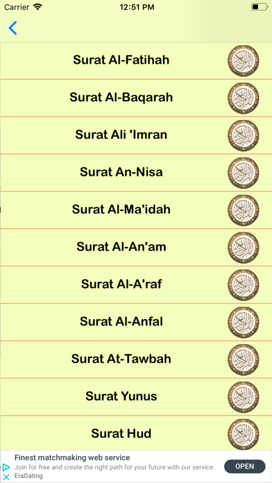 Quran idris abkar screenshot two