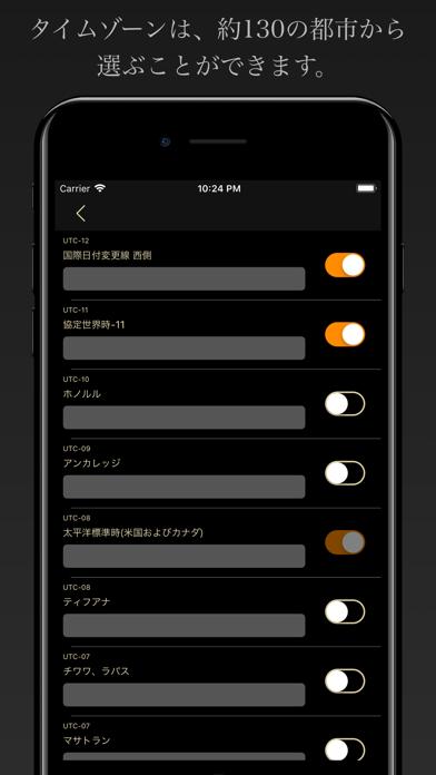TiZo Proのおすすめ画像5