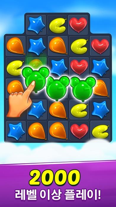 Balloon Paradise: 매치 3 게임의 새로운 for Windows