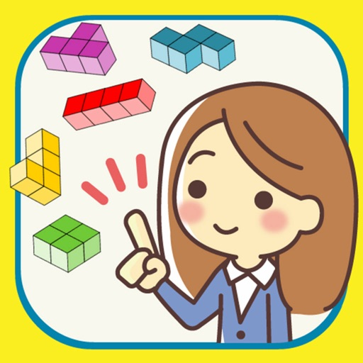 Brain Training - Block Puzzle