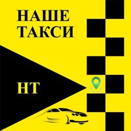 """""""Наше"""" такси г. Полярные Зори"""
