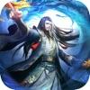 新三国志:英雄たちの夜明けのアイコン