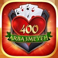 Codes for 400 Arba3meyeh No-Ads أربعمائة Hack
