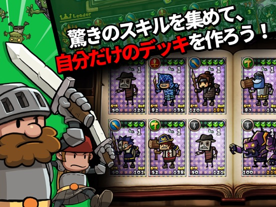 https://is2-ssl.mzstatic.com/image/thumb/Purple123/v4/49/ae/58/49ae586d-4055-7826-41e5-09c4cf4ad088/mzl.oqlqmhnm.jpg/552x414bb.jpg