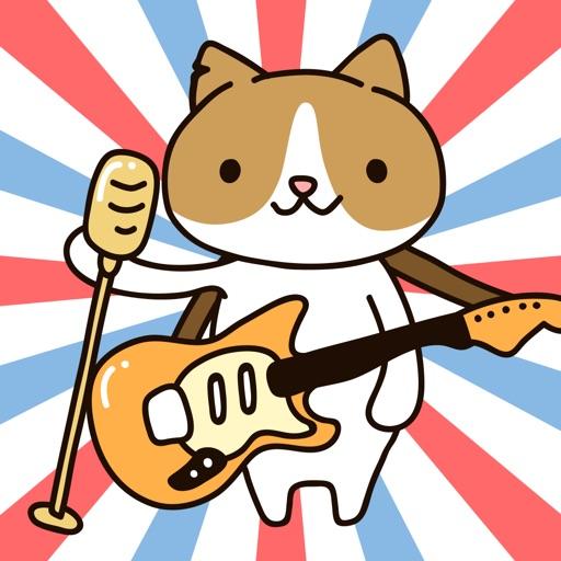 ねこバンド-女子に人気のネコ育成ゲーム-
