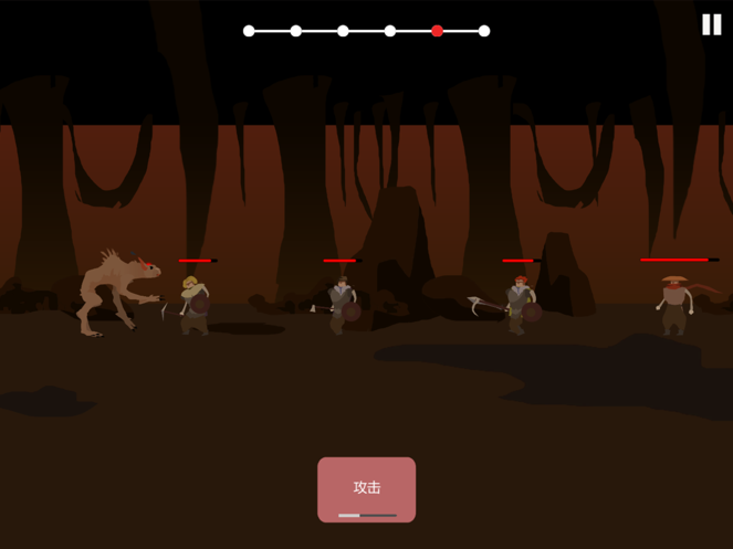 The Bonfire: Forsaken Lands-5
