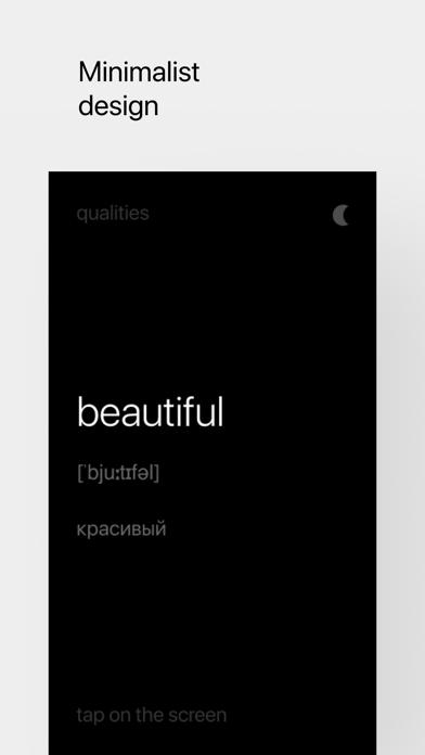 点击获取850 simple english words