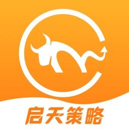 启天策略-股票行情资讯策略App