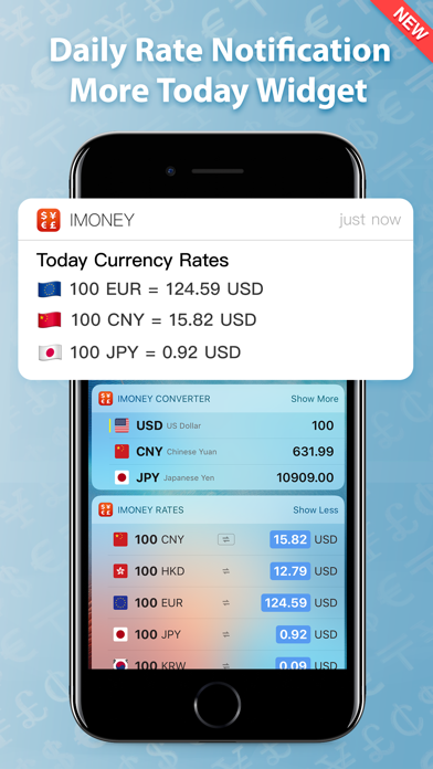 iMoney · 外貨為替換算 ScreenShot1