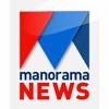 Manorama News Reviews