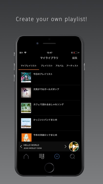 PLAYLIST - Music player