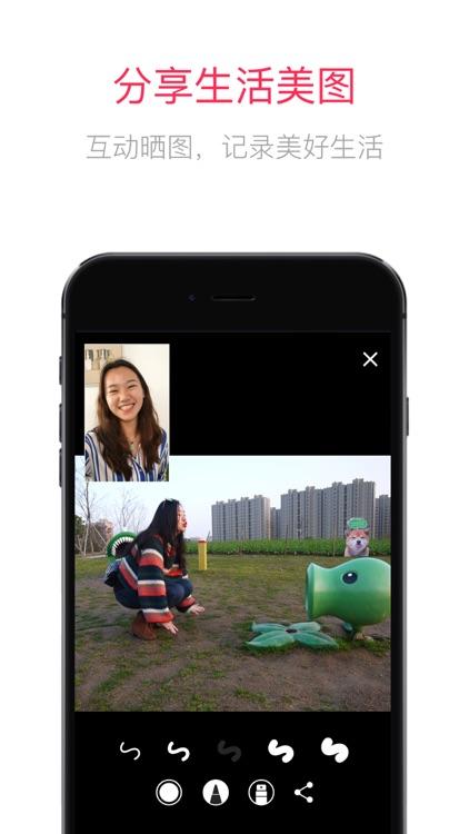 JusTalk - 高清视频通话软件 screenshot-6