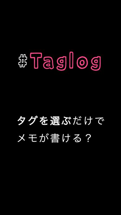 TAGLOG(タグログ) screenshot 1