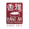 点击获取Hang Ah Tea Room