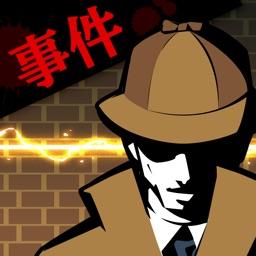 探偵Xの事件簿