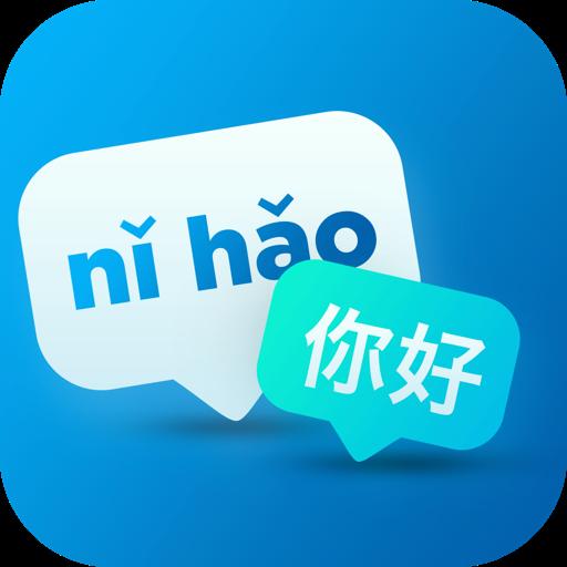 Pinyin Helper