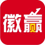 华安徽赢-华安证券官方股票交易软件
