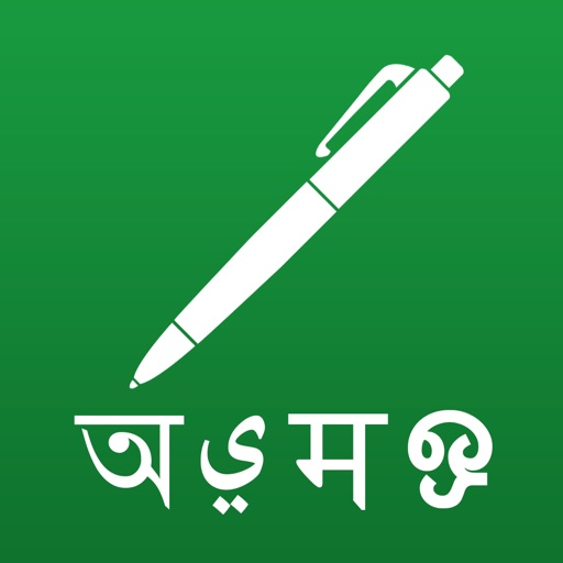 Notebook - Bangla Arabic Hindi