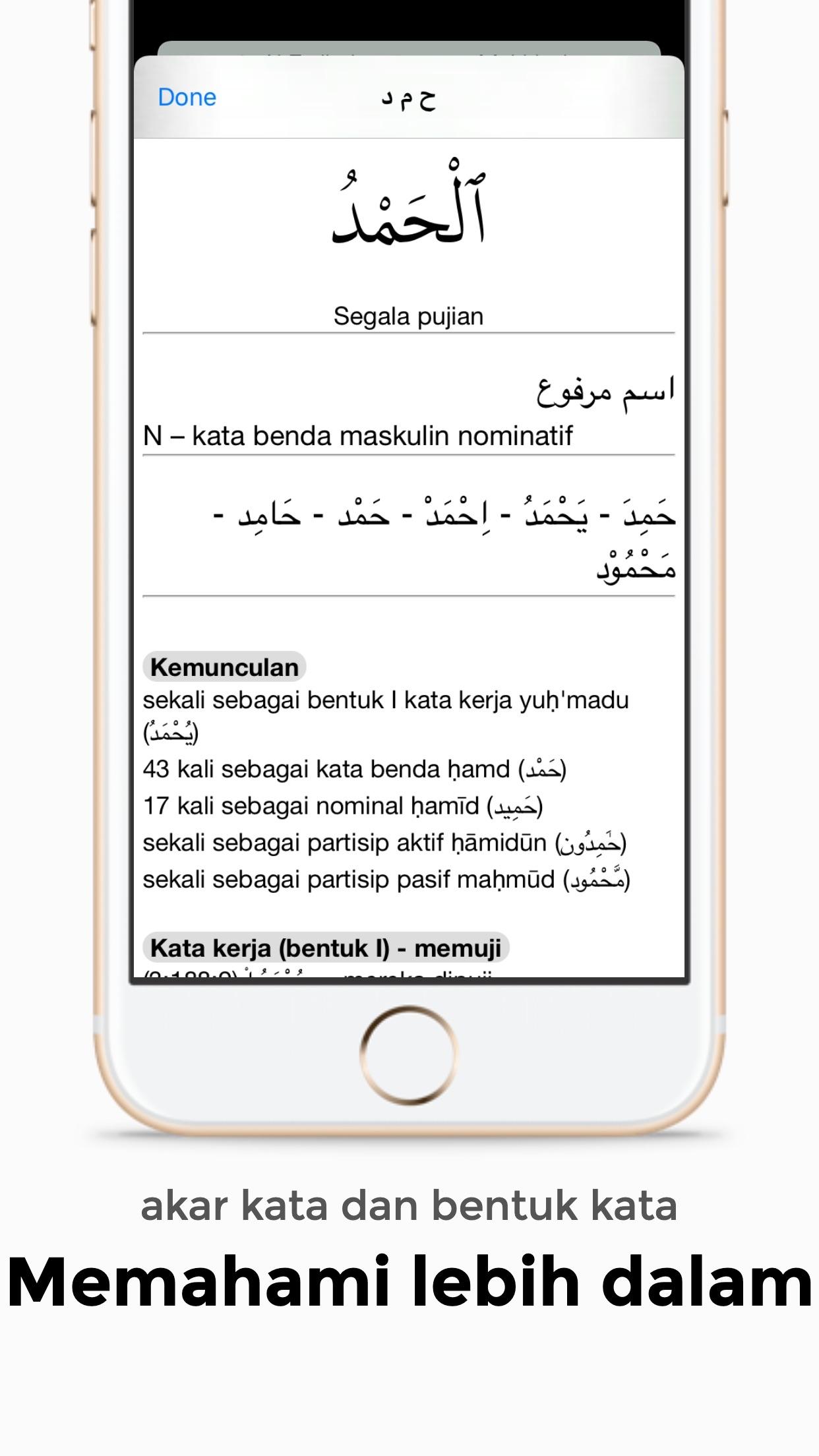 Quran Terjemah Perkata Screenshot