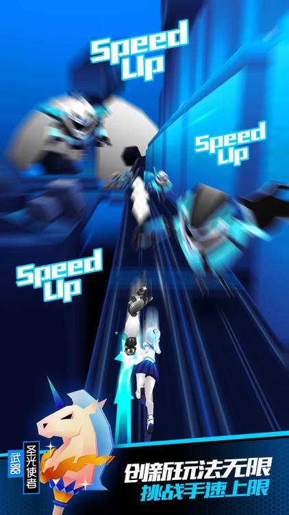 刀光与少女 screenshot-5