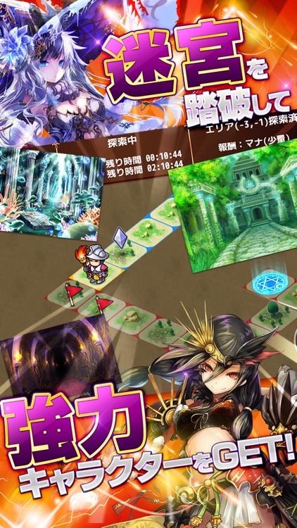 ロードオブナイツ 戦略 × 戦争 × シミュレーション screenshot-3