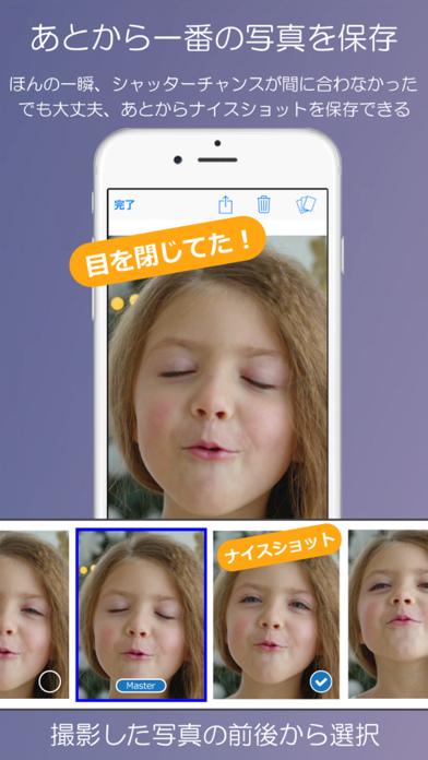 カメラ++ screenshot1
