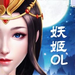 妖姬OL2-经典传承,新国风三国游戏