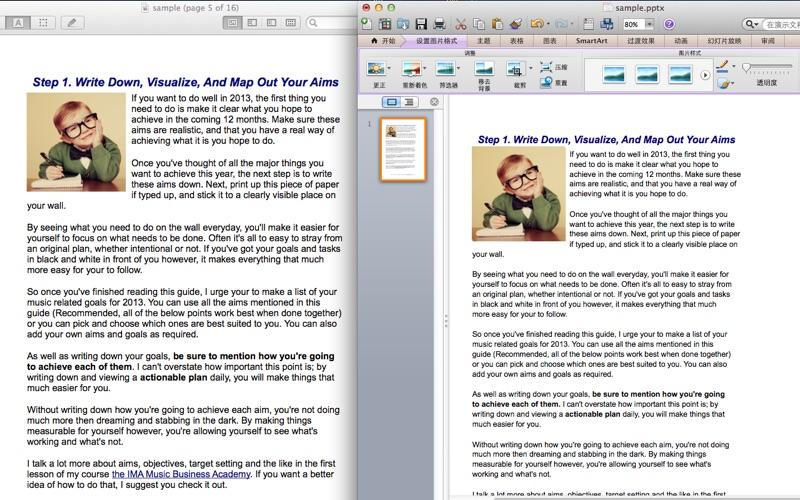 点击获取PDF to PowerPoint Converter +