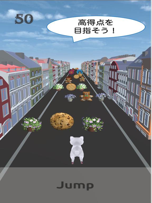 CatAdventure screenshot 10