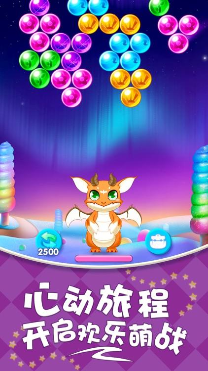 开心消泡泡 - 经典消除休闲小游戏 screenshot-3