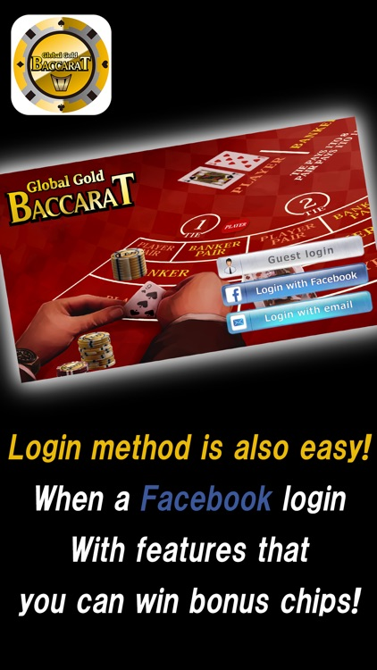 Global Gold Baccarat