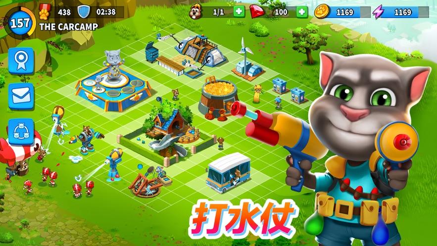 汤姆猫战营 App 截图