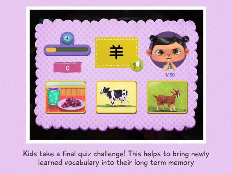 Yaya Learns Chinese screenshot-3