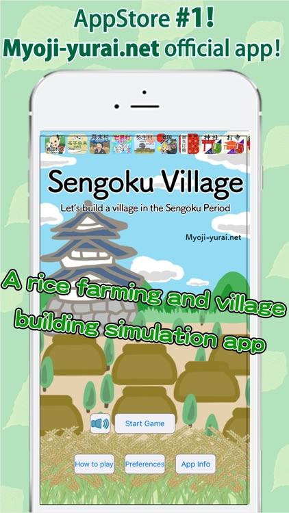 Sengoku Village