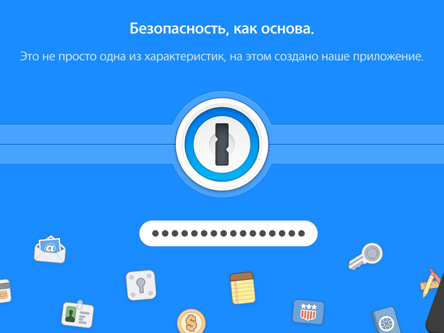 ‎1Password - Password Manager Screenshot