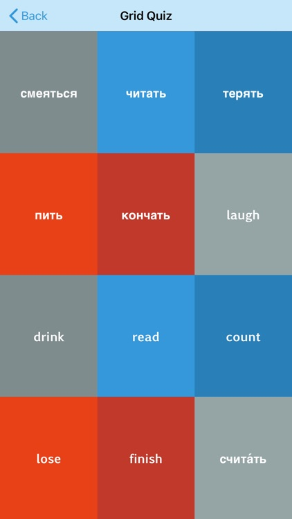 Russian Verb Blitz screenshot-3