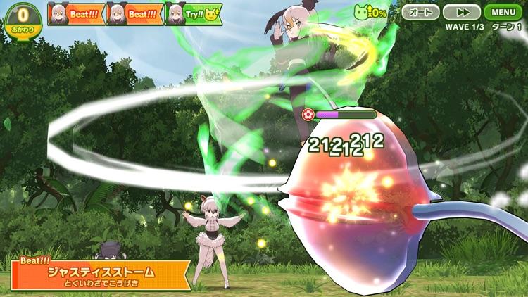 けものフレンズ3 screenshot-3