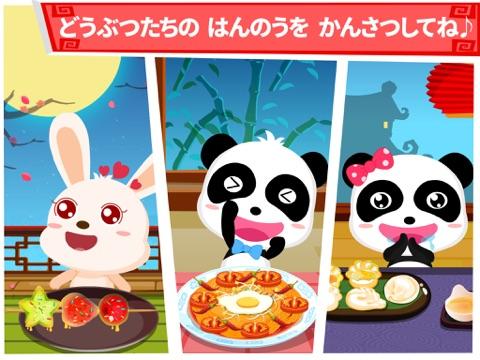 中華レストラン-BabyBus お料理ゲームのおすすめ画像4