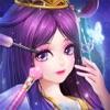 叶罗丽美颜公主——魔法装扮美妆游戏
