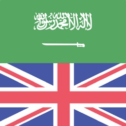 Best English-Arabic Dictionary