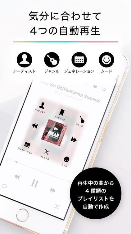 CDレコミュージック screenshot-4